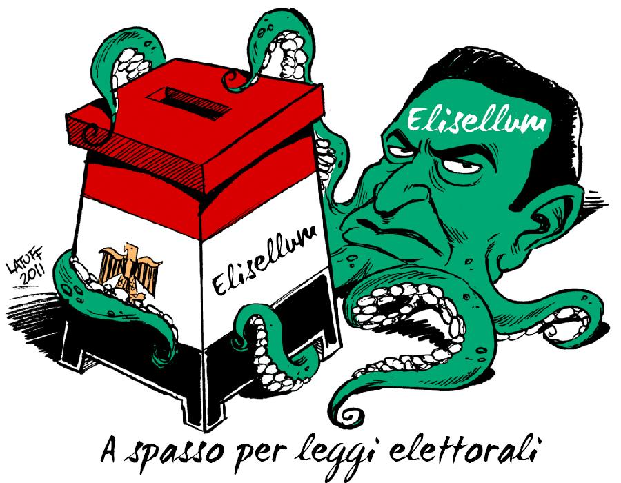 elisellum-locandina